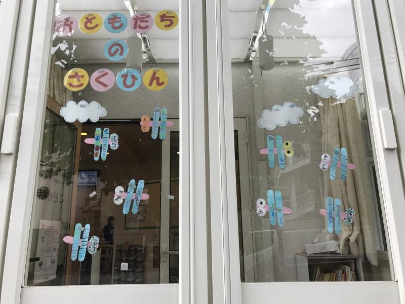 子どもたちの作品✨歯科の託児ルームにて