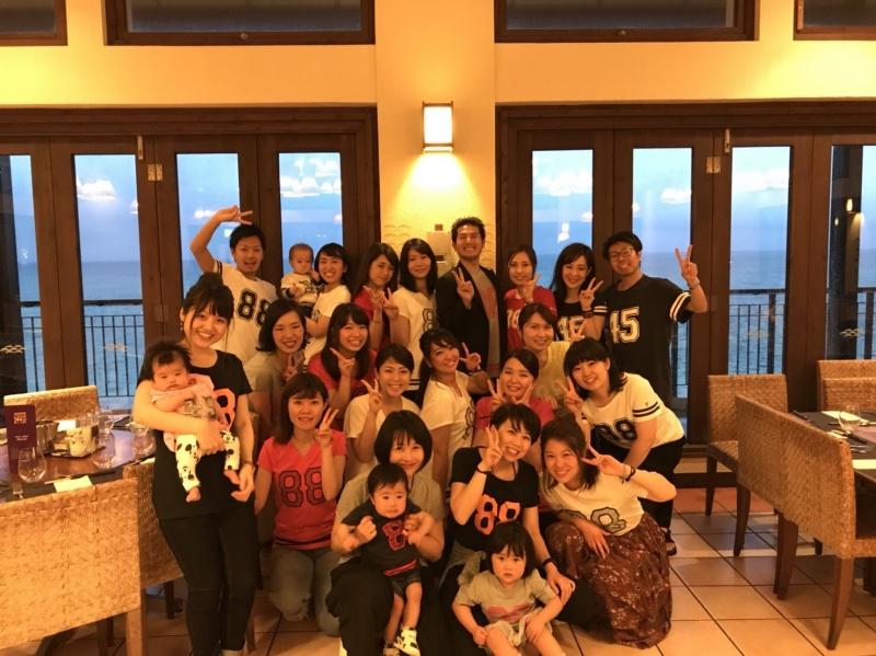 クラブメッド石垣島☆最高のよしだ歯科社員旅行!
