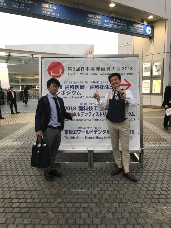 日本国際歯科大会★今の歯科医療のトレンドとは?